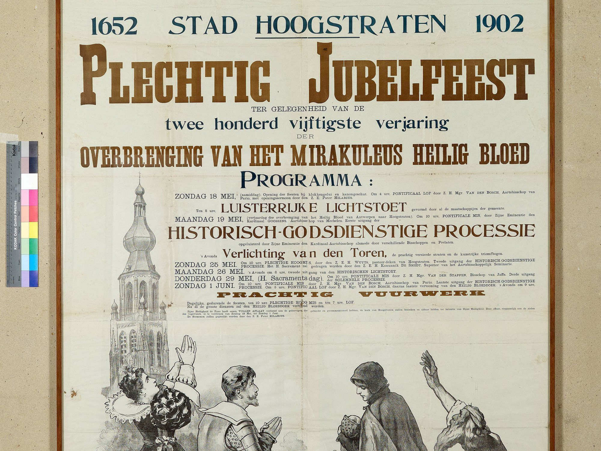 Afbeelding: Reproductie van oude documenten met gekalibreerd kunstlicht op locatie, voor VVV Hoogstraten.